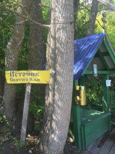 заволжский мужской монастырь-10