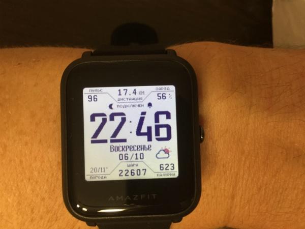 часы amazfit, километраж похода