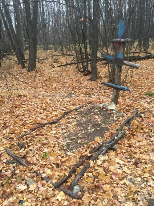 Могила пионера на самарской горе