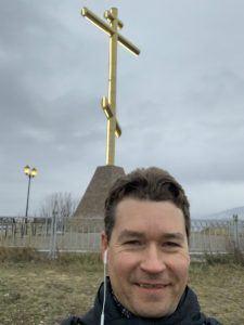 Крест на Цареве кургане
