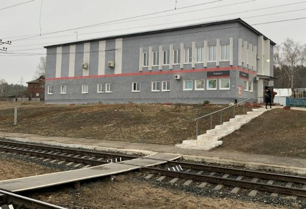 Железнодорожная станция Курумоч-2