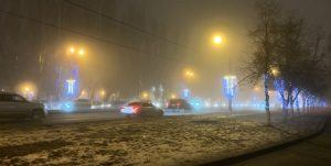 Декабрьский туман в Самаре
