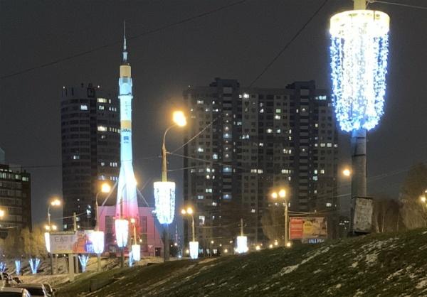 Ракета в Самаре в декабре 2019