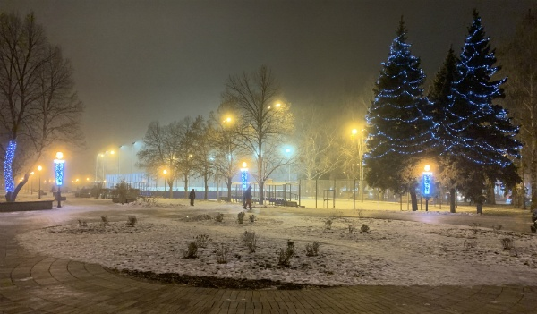 Декабрьский туман в Самаре, 2019