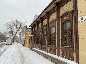 Старая Самара, деревянный дом