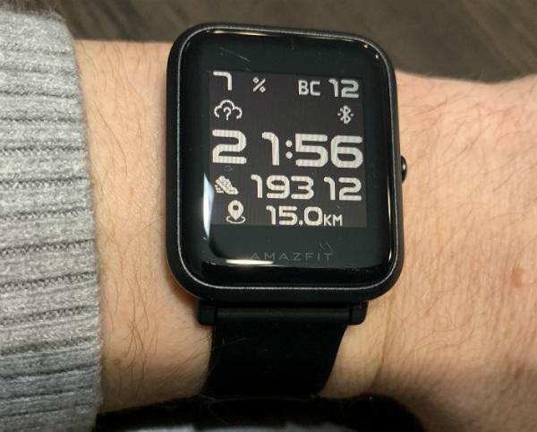 15km в день