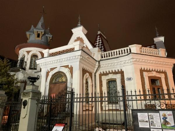 Дом Клодта в Самаре
