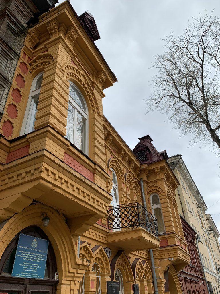 Дом посольства Норвегии в СССР, Самара