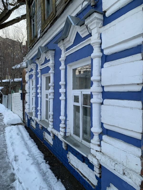 Русский дом, Самара
