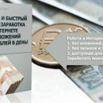 Создание ссылки для подписки в сервисе Сенлер через ВКонтакте