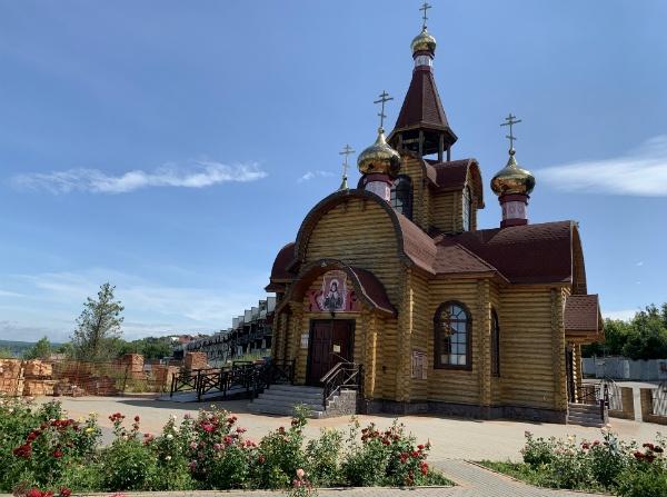 Храм Митрофана Воронежского в Самаре