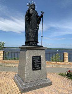 Памятник святителя Митрофану Воронежскому в Самаре
