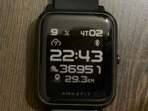 29 км