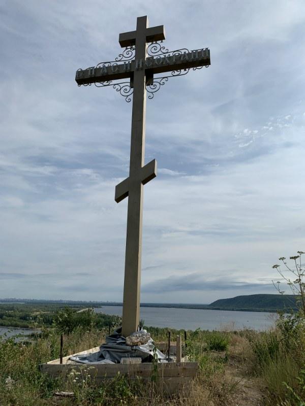 крест на горе Тип-Тяв