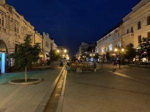 самарская улица Ленинградская