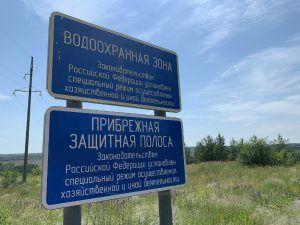 водоохранная зона Жигулей