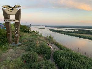 Волга с вертолётки