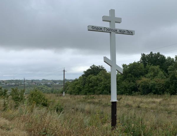 крест перед селом Осиновка