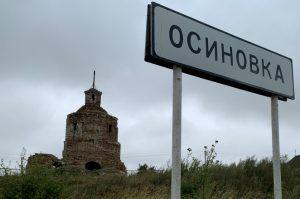 Старый храм 1714 года в селе Осиновка, Самарская Лука
