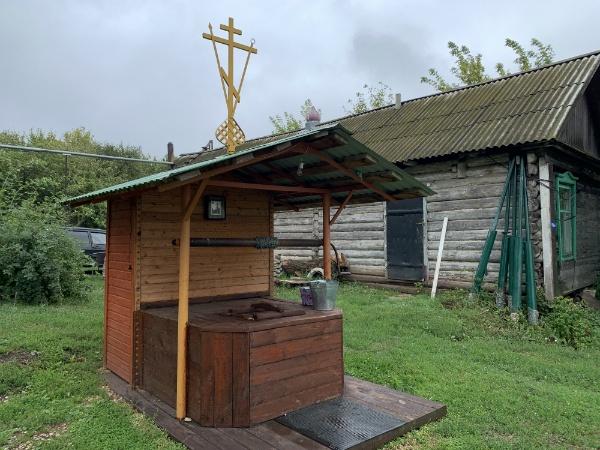 Колодец, Действующий храм в селе Осиновка, Самарская Лука