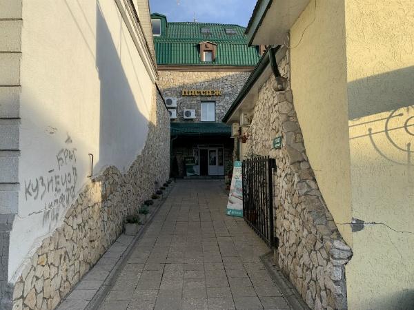 Сызрань, Пассаж