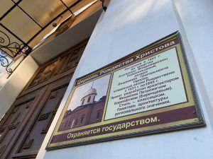 Храм в Рождествено Самарской области-2