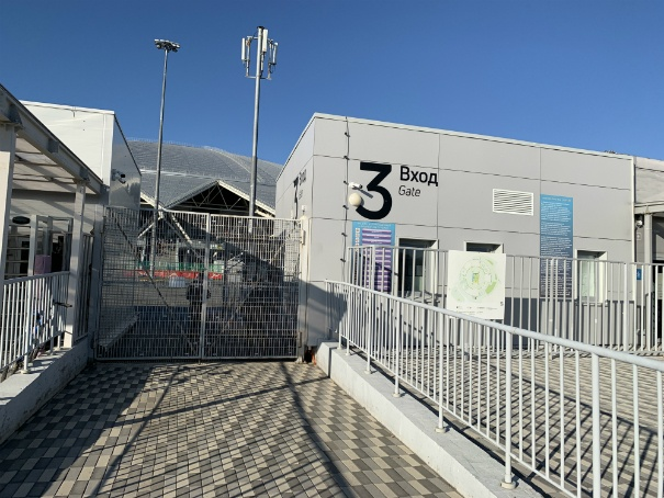 Самара-Арена, 3 вход