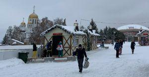 Площадь Славы, Самара, декабрь 2020