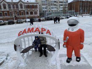 Космическая инсталляция на площади Куйбышева в Самаре