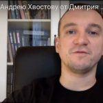 Отзыв Дмитрия Дьякова на лидогенерацию в его онлайн-школу