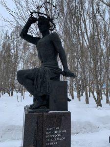 памятник жертвам репрессий в Самаре