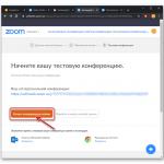 Создание видеоконференции в Zoom простым способом!