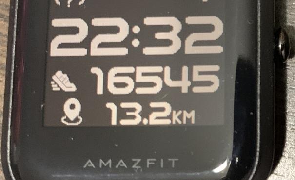 13 км пешком