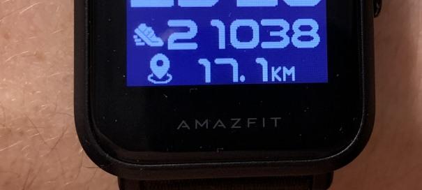 17 км пешком