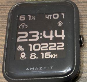 10222 шагов