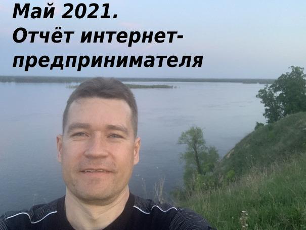 Лбище, Самарская область, Андрей Хвостов