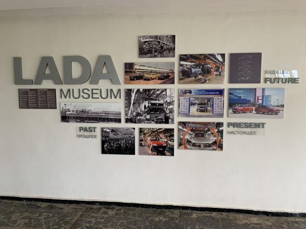 Музей АвтоВАЗа