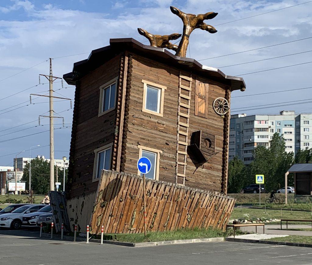 Перевёрнутая избушка в Тольятти