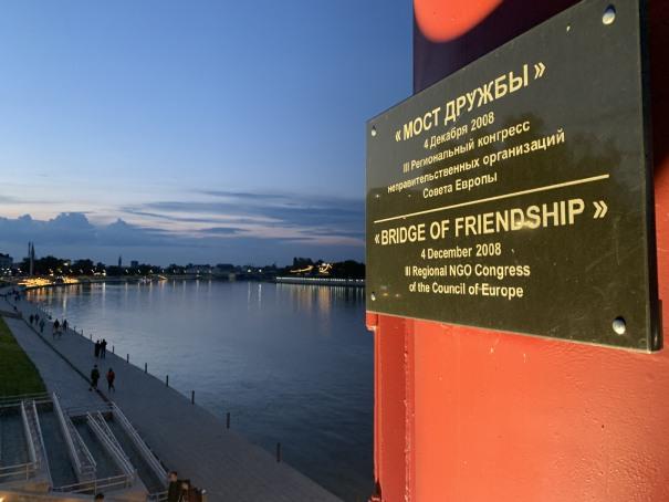 Пенза, река Сура, мост Дружбы, 2021