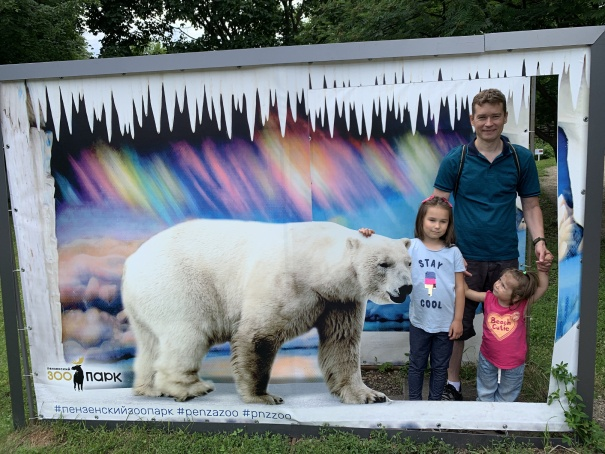 Зоопарк в Пензе