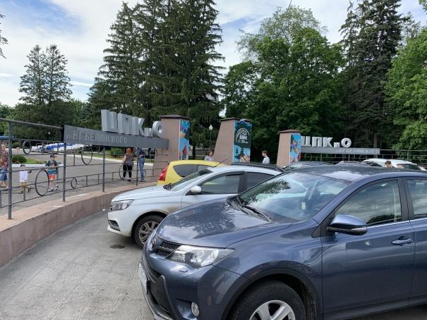 Парк Белинского, Пенза