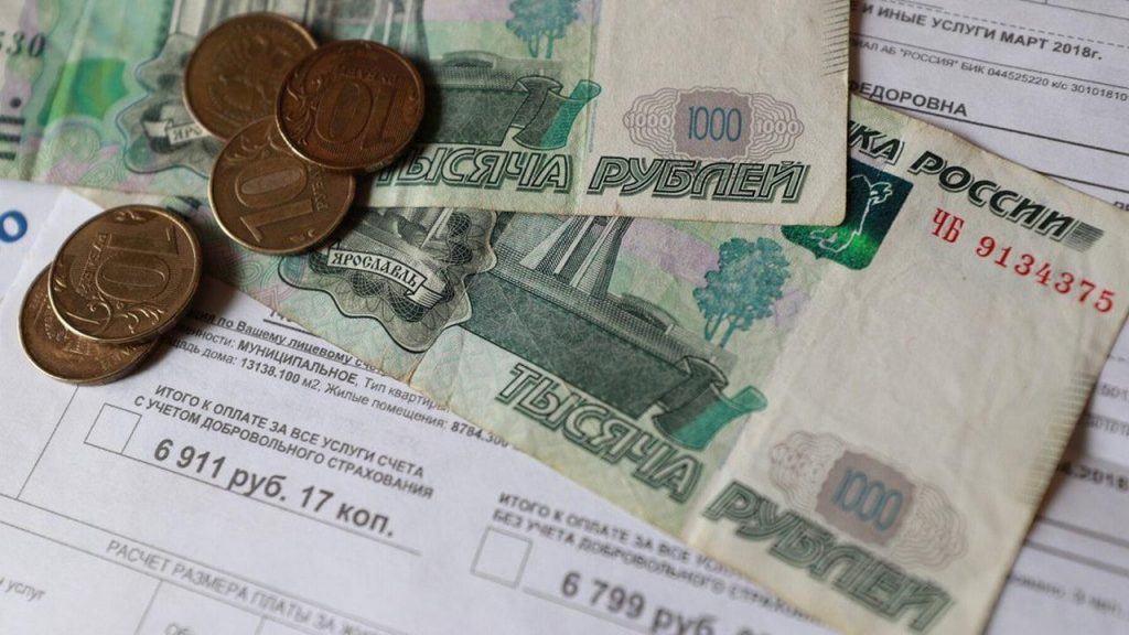 Выплата долгов