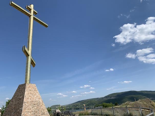 крест на Царёве кургане