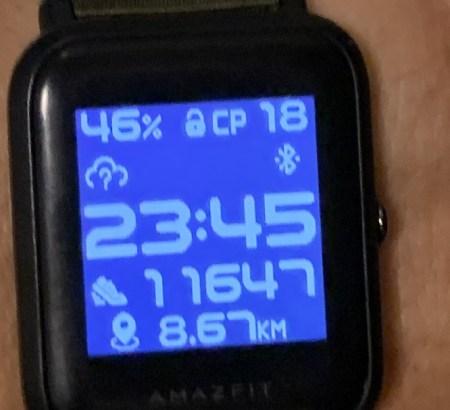8,67 км