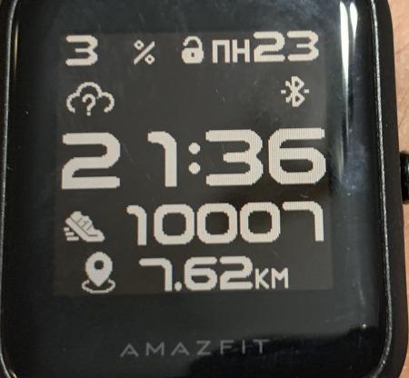 7,62 км