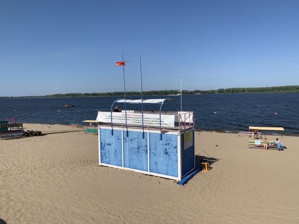 волжский пляж