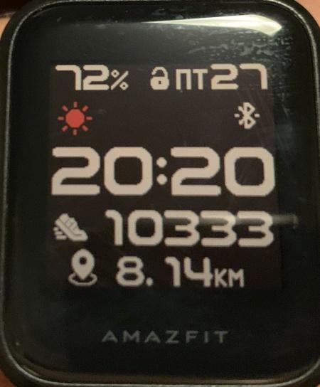 8,14 км