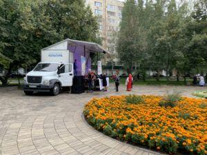 Сквер Фадеева, концерт с машины